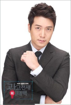 Advertising Genius Lee Tae Baek4